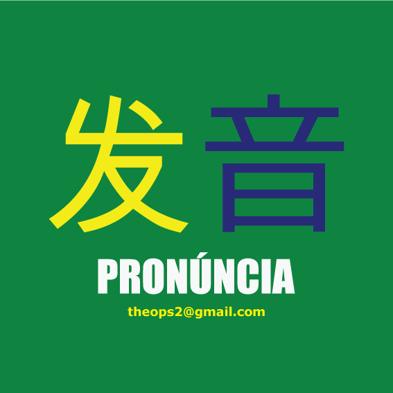 interprete-china