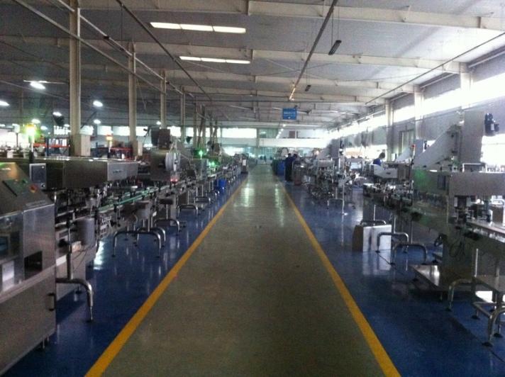 Fabricas na China (11)