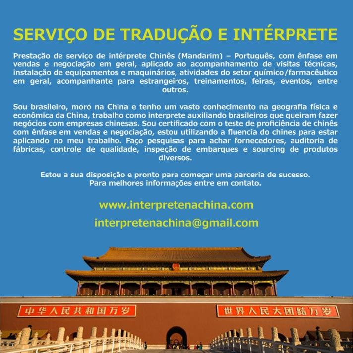 Prestação de serviço de intérprete Chinês