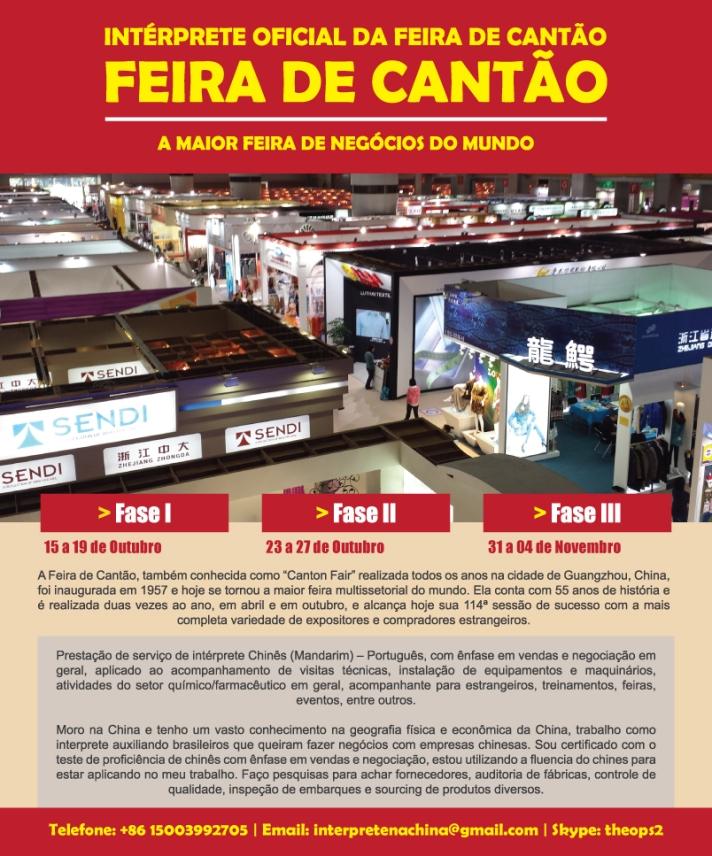114º FEIRA DE CANTÃO/CANTON - Intérprete Oficial