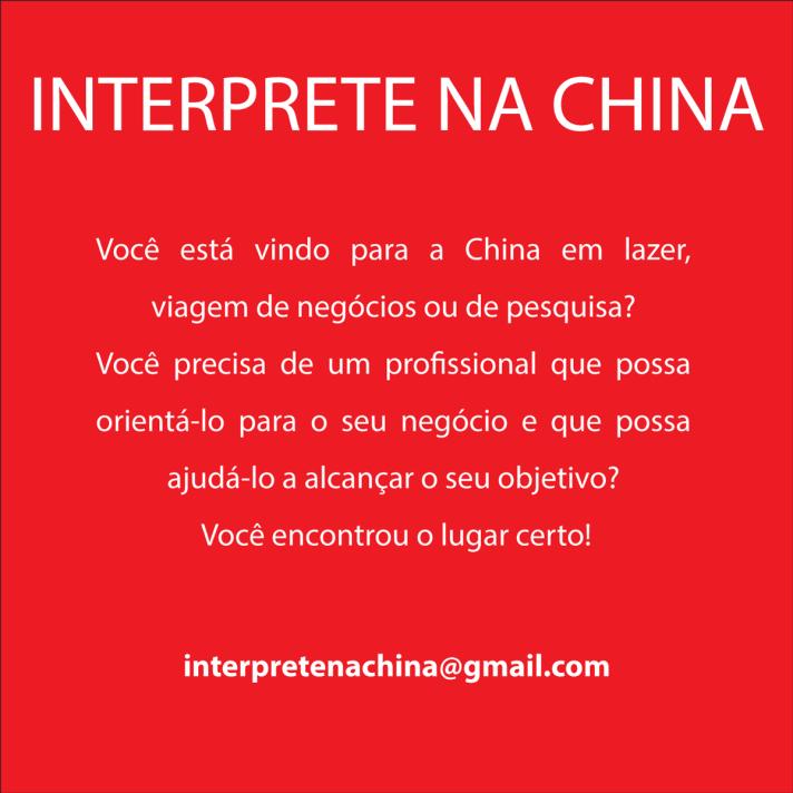 INTEPRETE-NA-CHINA.png